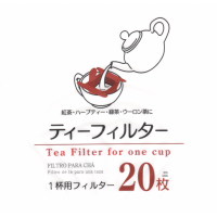 Tea Filter for One Cup made in Japan