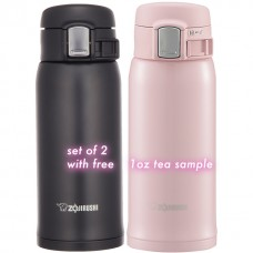 Zojirushi Set of 2 Stainless Steel Mugs, Black & Pearl Pink, 16-Ounce